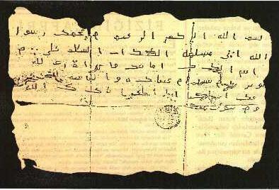 peygamberimizin mektubu